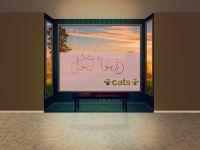 Sichtschutzfolie | Aufkleber Katzenliebhabermotiv | Katzenliebhabermotiv