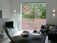 Sichtschutzfolie | Fensterfolie Diese Küche | Diese Küche Motiv